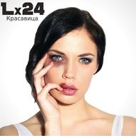 Красавица - Lx24