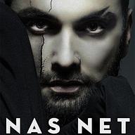 Нас Нет (2Special & Antai Remix) - Andreas
