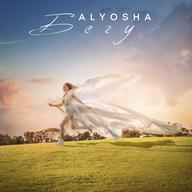 Бегу (OST Жены на тропе войны) - Alyosha
