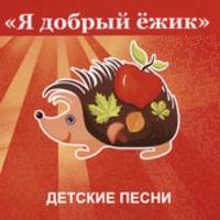 Мамочка - София Фурзикова